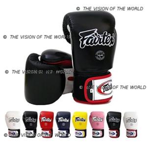 Gants Fairtex BGV1 boxe thai mma kickboxing